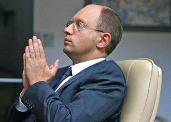 Яценюк просит у Европы денег да содержание чиновников