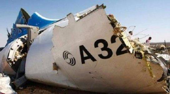 Лондон все же передал информацию, касающуюся авиакатастрофы А321
