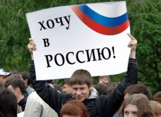 Программа переселения соотечественников из-за рубежа утверждена уже для нескольких российских регионов