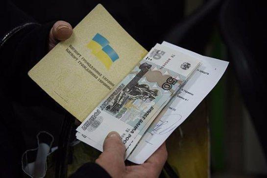 Украинцы уже не смогут мигрировать в Россию во льготном режиме
