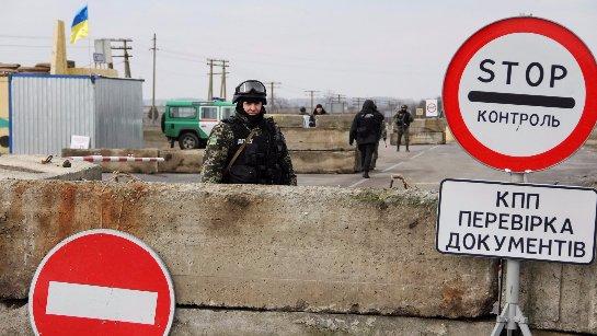 Крым предпримет меры на границе с Украиной