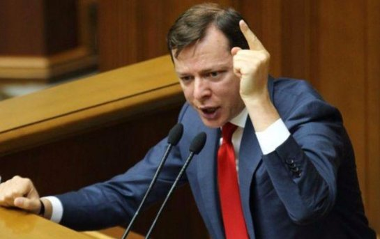 В Украине новый политический кризис