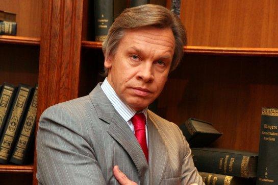 Пушков обвинил Барака Обаму в трусости признать Россию мировой державой