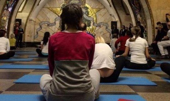 В московском метро организовали занятие по йоге