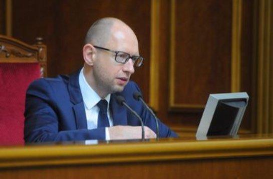 Яценюк и геращенко считают, что Россия виновна в мировом терроризме, а также в терактах в Париже