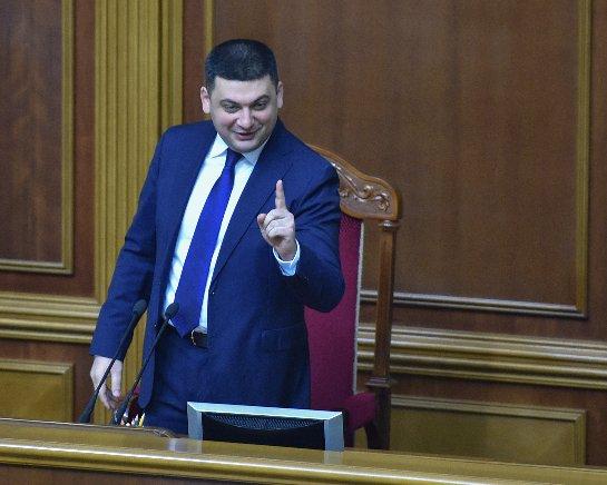 В Верховной раде Украины пообещали не легализовывать однополые браки