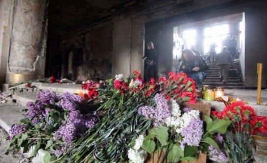На днях Совет Европы предоставит отчет расследования одесских событий 2 мая