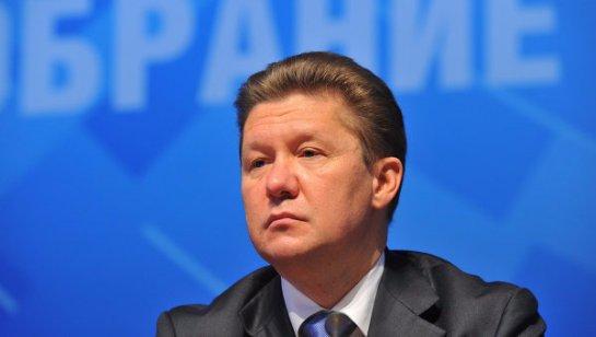 Украина сократила покупки газа из РФ, но предоплаты все равно не хватит надолго