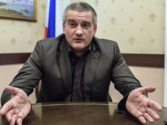 Аксенов спрогнозировал, что потеряет Украина при отказе поставлять электрику в Крым