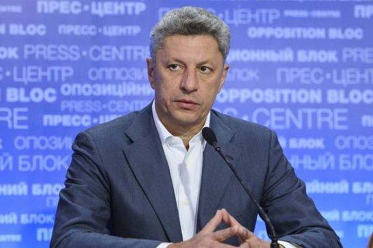Украинская оппозиция требует отставки правительства Яценюка