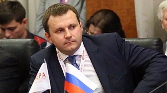 Российской экономике уже не нужны антикризисные меры, так как кризис миновал
