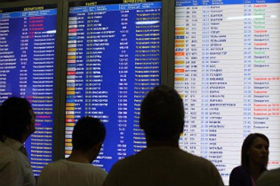 Великобритания подозревает, что в авиакатастрофе с российским самолетом могут быть виновны террористы из ИГ