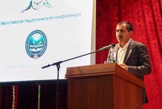 Образование Ингушетии будет профинансировано из федерального бюджета Российской Федерации