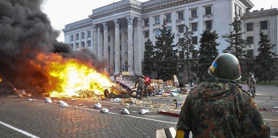 Совет Европы признал роль украинской милиции в трагических событиях в Одессе 2 мая