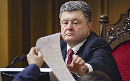 Порошенко приостановил регистрацию электронных петиций