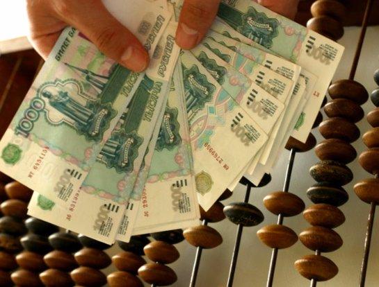 Министерство образования и науки проверят на целесообразность трат государственных средств
