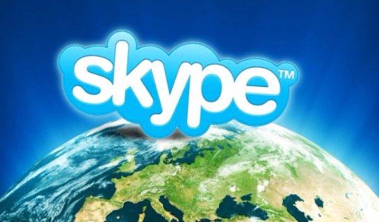 Skype на несколько дней сделал звонки на стационарные телефоны Франции бесплатными