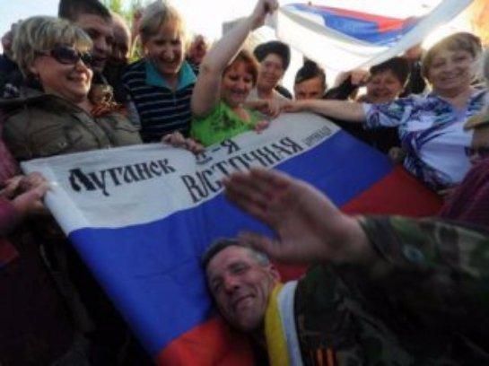 Украинский помощник прокурора перешел на сторону Луганской народной республики