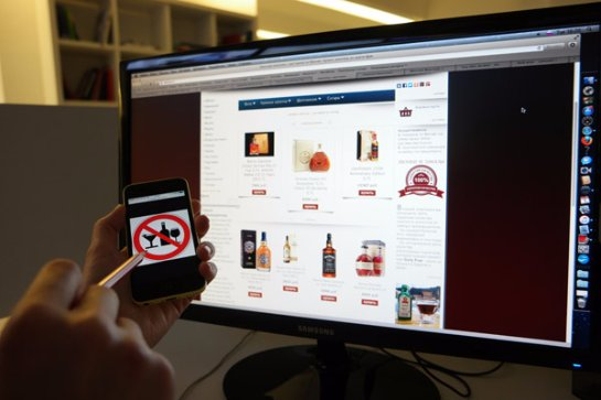 Роспотребнадзор считает, что сайты, на которых торгуют алкоголем, не должны существовать