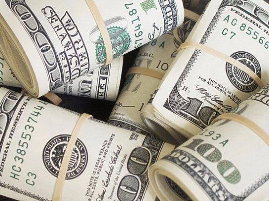 Международный валютный фонд признал суверенность долга Украины перед Россией