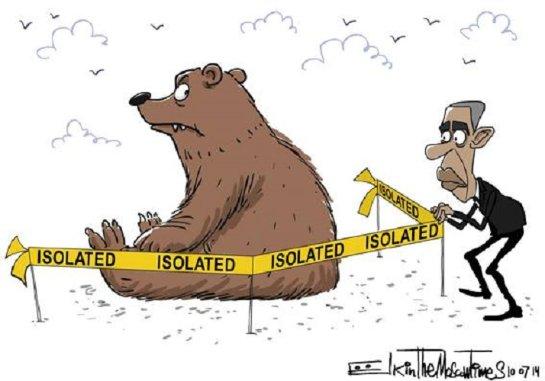 В МИДе считают, что Западу не удалось изолировать Россию