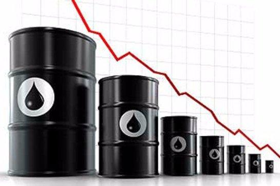 Центробанк высказал озабоченность низкой ценой на нефть в мире
