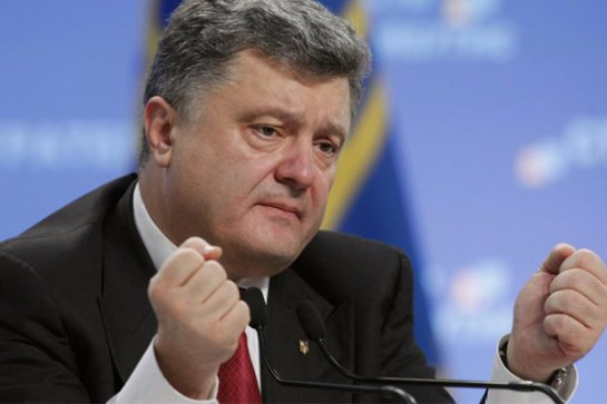 Порошенко заявил, что Украину помогли создать... евреи