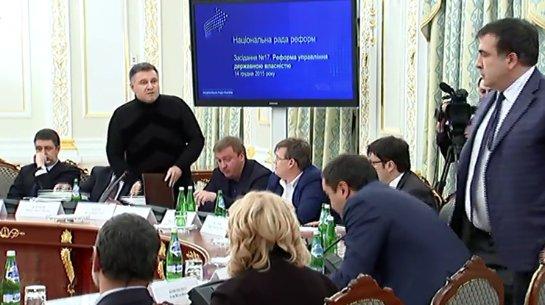 Аваков хочет судиться с губернатором Саакашвили