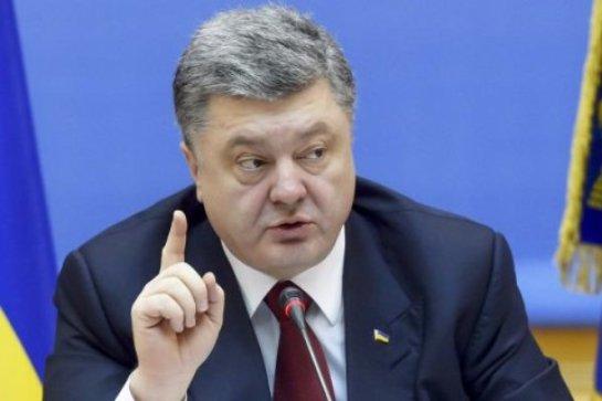 Порошенко заявил, что украинское правительство претерпит значительные изменения