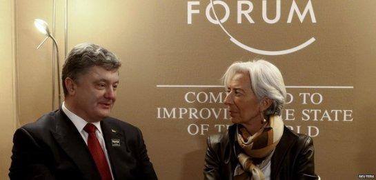 Киев может лишиться поддержки МВФ