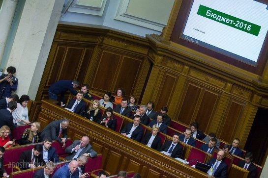 Украинские депутаты приняли бюджет на 2016 год, даже не успев прочитать его