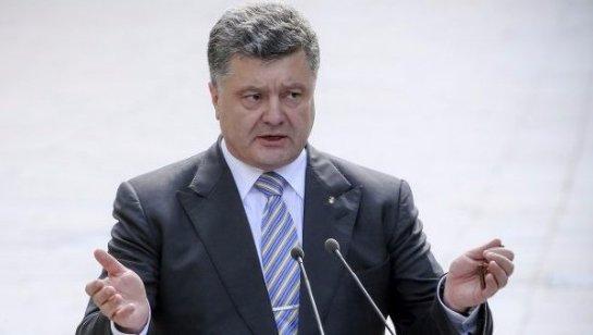 Порошенко пообещал, что жители Донбасса также смогут ездить в ЕС без виз, но при определенном условии