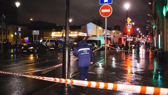 От взрыва в Москве пострадали пять человек