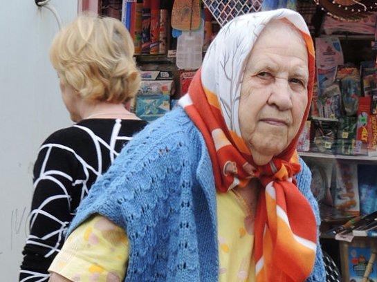 Московские пенсионеры получат увеличенные городские доплаты