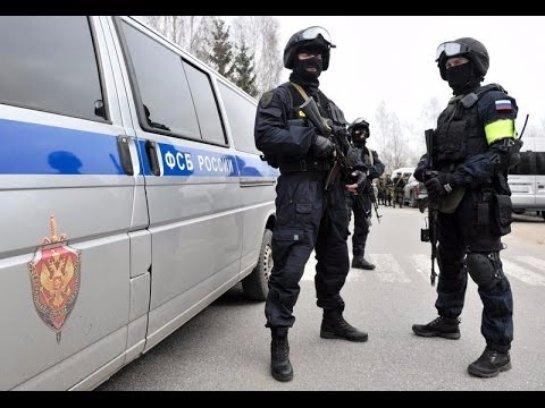 ФСБ теперь получила полномочия стрелять по толпе