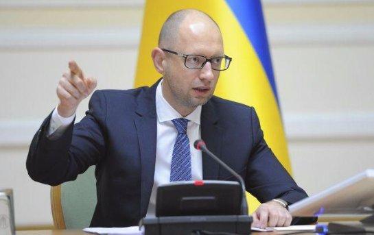 Украина планирует через месяц полностью отказаться от торговли с Крымом на законодательном уровне