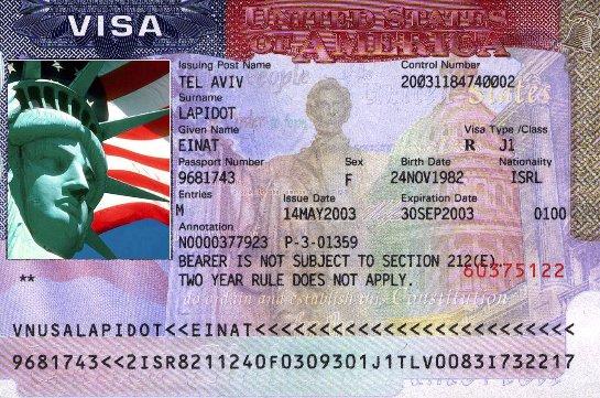 ЕС ответит, если США все же введет визы для европейцев, побывавших на Ближнем Востоке