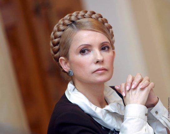 Юлия Тимошенко заявила, что украинский бюджет на 2016 год является коррупционно не чистым