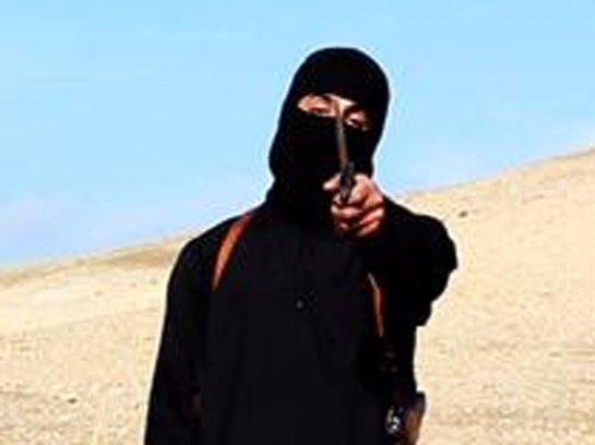 ИГИЛ казнили россиянина