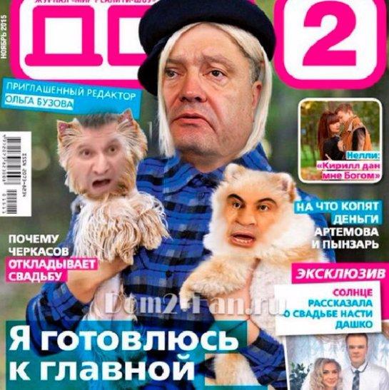 С участием украинского президента создали множество фотожаб