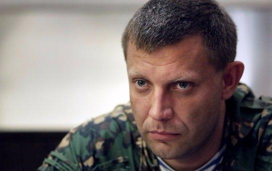 Захарченко предвидет коварный план Порошенка