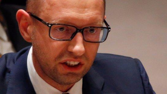 Украина расширяет санкции
