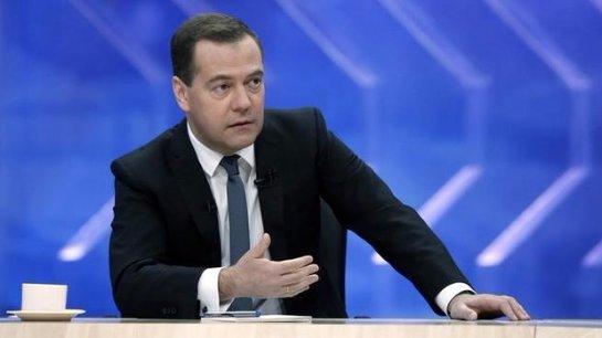 Дмитрий Медведев заявил, что российская сторона готова вернуться к сотрудничеству с Европой