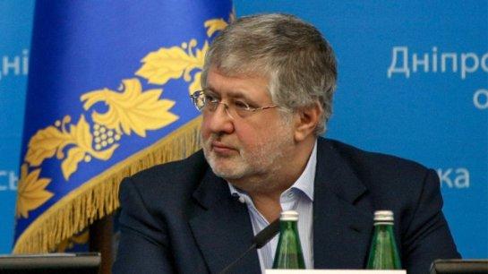 Суд Гааги принял иск Коломойского против Российской Федерации