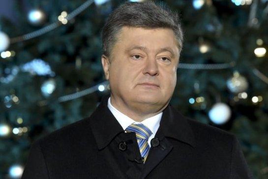 Украинский канал Коломойского показал новогоднее обращение президента не в полном объеме