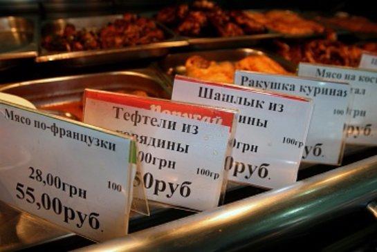 В российских магазинах появятся новые ценники