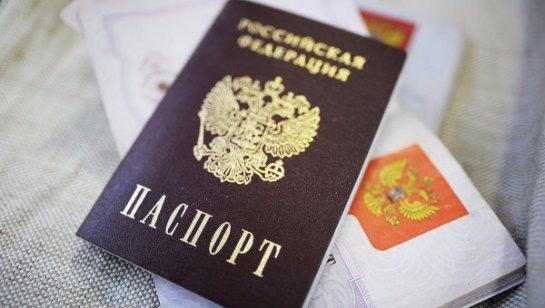 Жители Донбасса хотят иметь российские паспорта