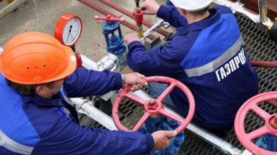 Скидка на газ для украинской стороны будет