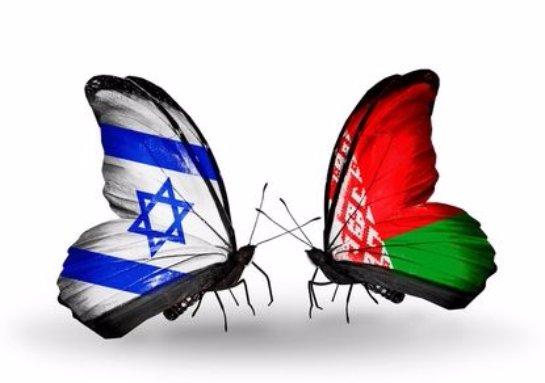 Белоруссия и Израиль прекратили дипломатические отношения