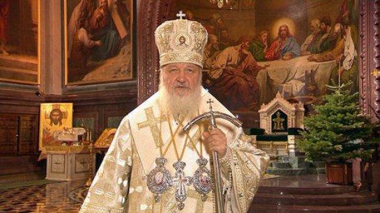 Патриарх Кирилл обозначил статус военных действий в Сирии